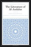 Cambridge History of Arabic Literature: The Literature of Al-Andalus